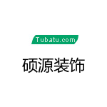 荊州市碩源裝飾設計工程有限公司