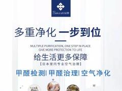 樱辉赣州服务中心