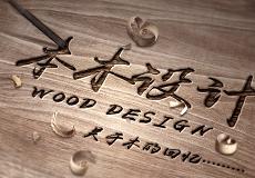 上海伊零装饰设计工程有限公司