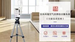 嘉合丽璟(武汉)环保科技有限公司