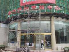 益阳市资阳区月旺家政服务有限公司