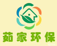 湖南茹家環保科技有限公司