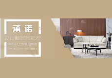 扬州苏匠装饰工程有限公司泰州分公司