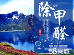 安庆艾尔清环保科技有限公司