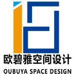 上海歐碧雅建筑裝飾工程有限公司昆山分公司