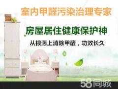 洛阳曌诺环保科技有限公司