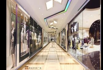 福州中亭街潮流时尚广场1