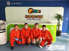 遼寧納加生物環保科技有限公司