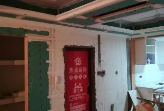 木工吊顶33