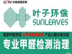 广西青之城环保科技有限公司