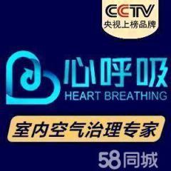 河南安居家环保科技有限公司