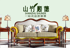 云南山竹顺德建筑装饰工程有限公司