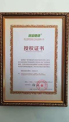 广安市腾龙环卫清洁服务有限公司