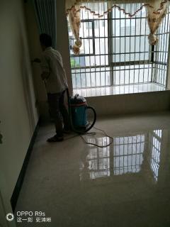 家立净保洁