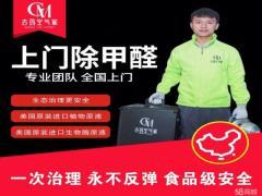 古玛(深圳)环境工程有限公司
