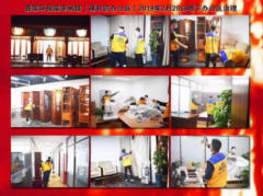 吉林市船營區森家室內空氣治理中心