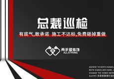 广州市两手硬装饰工程有限公司