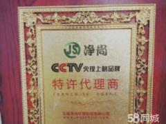 撫順市新撫區凈尚空氣治理中心
