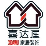 吉林省喜达屋装饰有限公司