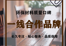 上海御壘建筑裝飾工程有限公司昆山分公司