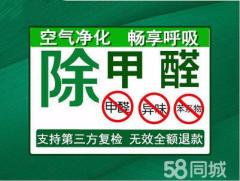 锦州蓝宇科技有限公司