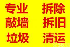 鹰潭市月湖区成四家政服务中心