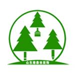 山東綠森林智能裝飾設計工程有限公司