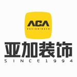 浙江亞加裝潢工程有限公司