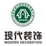 张家界现代装饰工程有限公司