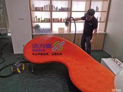 海南绿之伞环保科技有限公司