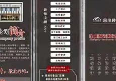 沈阳市合木装饰装修工程有限公司