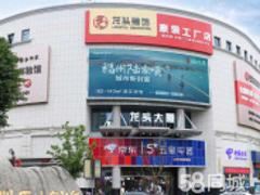 福州龍澤裝飾工程有限公司