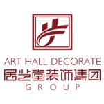 蘇州居藝堂裝飾設計工程有限公司