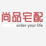 桃江尚品裝飾工程有限公司
