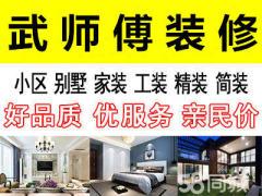 安庆市益盾防水工程有限公司