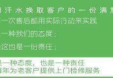 湖南合志居装饰工程有限公司