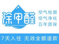 蘇州祥派智能科技有限公司