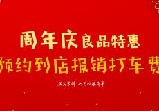 天津良品筑建裝飾工程有限公司