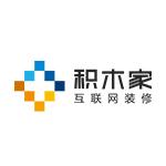 西安積木家信息科技有限公司