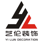 廣西防城港市藝倫裝飾工程有限公司