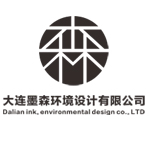 大连墨森环境设计有限公司