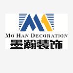 四川墨瀚裝飾工程有限公司