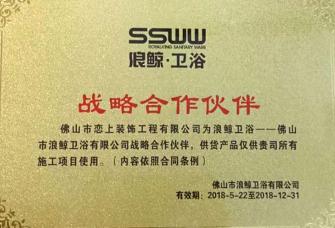 东营鼎大装饰工程有限公司资质证明