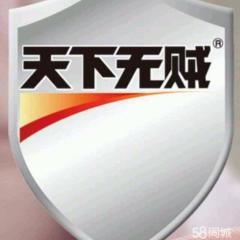 衡水京衡联创环保技术服务有限公司