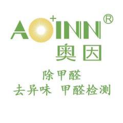 湖南三木環保科技有限公司