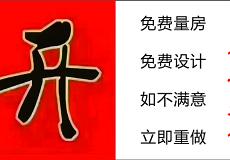 浙江煌亮装饰工程有限公司