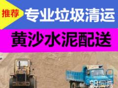 南京新天地拆除