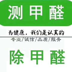安康市漢濱區臨通家政服務有限公司