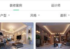 江西省玖玖嘉缘装饰设计工程有限公司