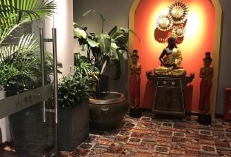 香蘭葉子泰式餐廳